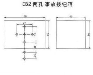 EB2 两孔事故按钮箱