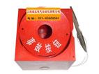 电厂单孔事故按钮 EP-11R、XJA-1SBRN、EB