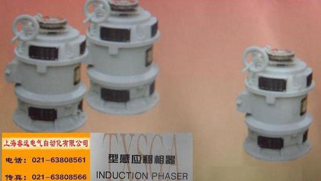 TXSGA型感应移相器、TXSGA-1KVA