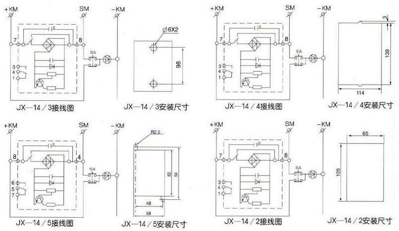 接线图及安装尺寸