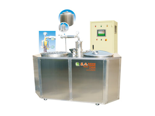 HYCQJ-300 Type Inflatable Mixer
