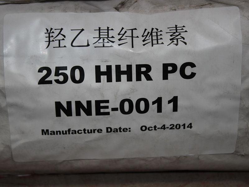 250HHR羟乙基纤维素