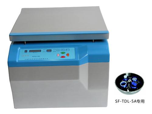 臺式低速離心機SF-TDL-5A