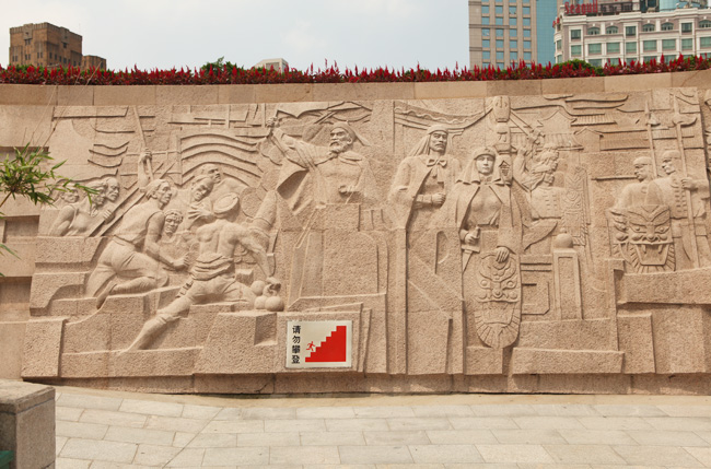 上海市人民英雄纪念塔