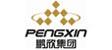 http://www.peng-xin.com.cn/
