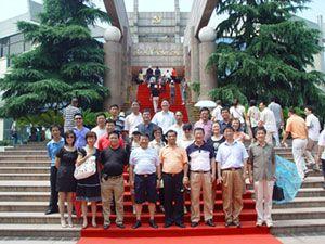 2009年参观嘉兴南湖革命纪念馆