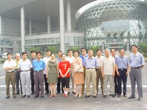 2003年参观上海科技馆