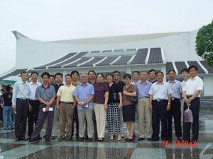 2004年參觀陳雲紀念館