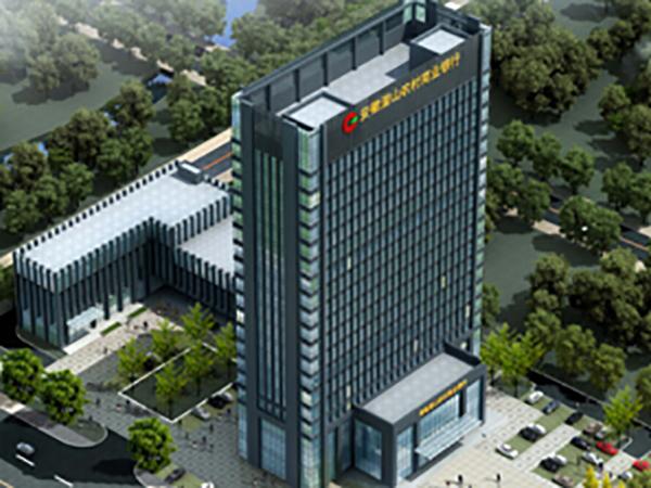 安徽潜山农村商业银行金融综合大楼工程