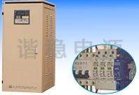 微機控制廣電專用穩壓器