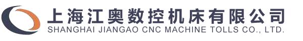 上海江奥数控机床有限公司 数控管螺纹机床 螺纹数控 数控管螺纹车床 上海数控机床 江奥数控机床 数控机床