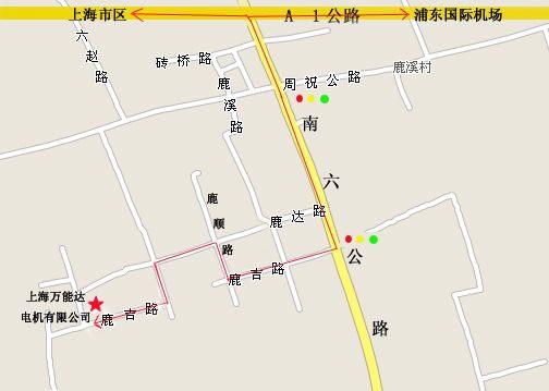 上海市浦东万能达电机有限公司