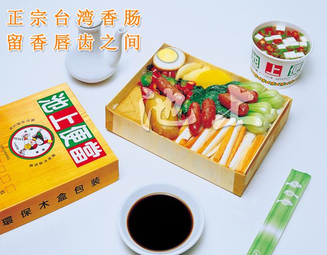 台湾香肠饭