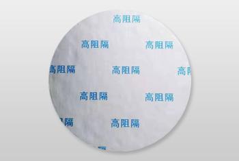 高阻隔铝箔封口垫片