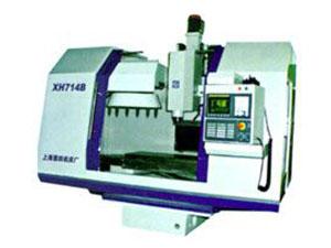 XH714B