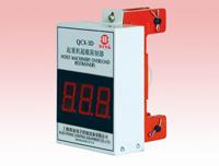 QCX-3D2电动葫芦超载限制器