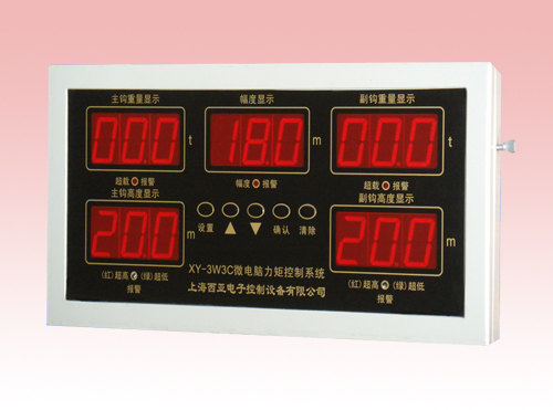 3W3C3力矩控制器