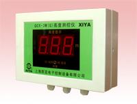 QCX-3W(G)高度测控仪