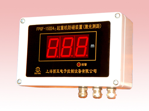 FPGF-15Ⅲ4(C)防碰装置(激光)