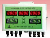 XY-3W5微电脑力矩限制器