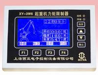 XY-3W6微电脑力矩限制器