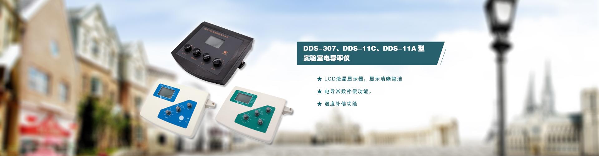 上海品技科学仪器有限公司
