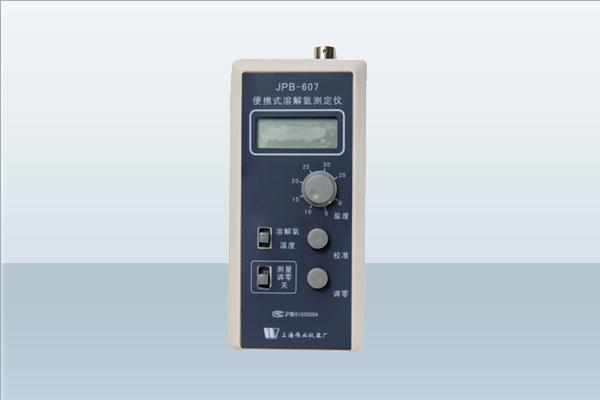 JPB-607型便携式溶解氧测定仪