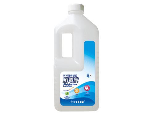 方金1210®双长链季铵盐消毒液