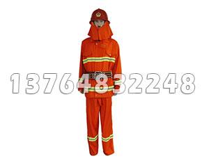 97款消防服装橙色