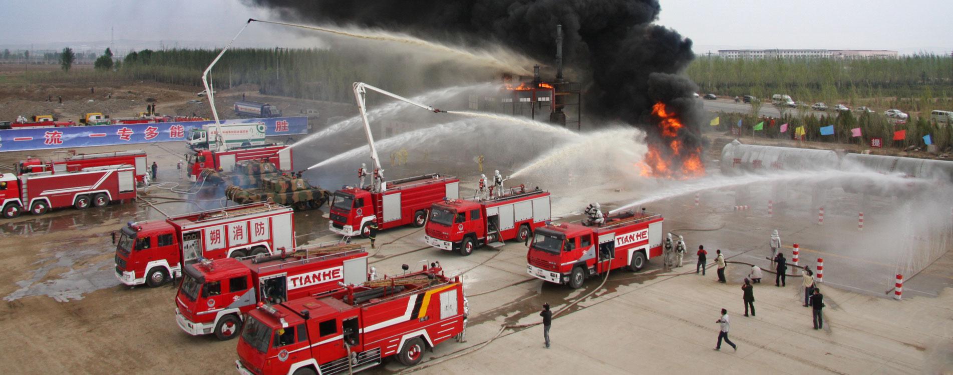 上海帅昂消防器材有限公司_上海联路消防设备有限公司