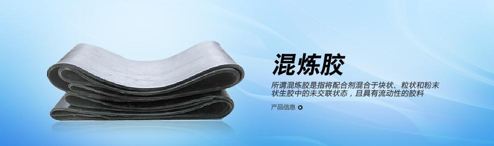 苏州佳秉橡胶制品有限公司