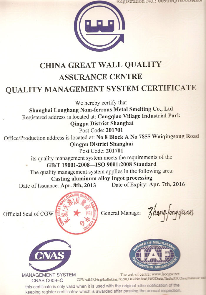 ISO9001-2008-QUALITY-MANAGE