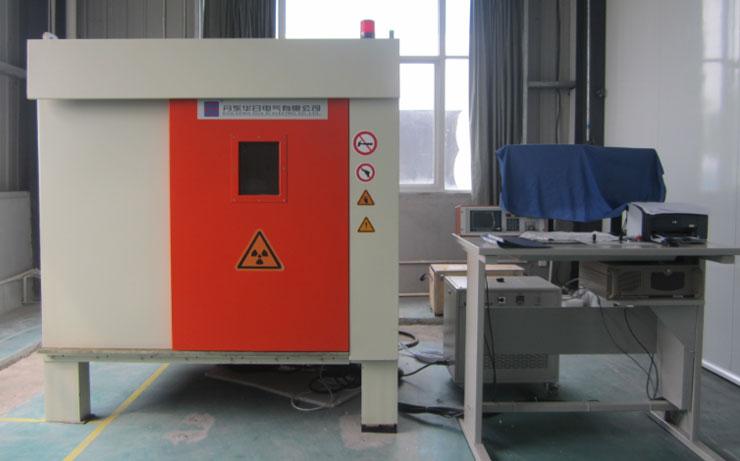X-Ray无损探伤试验设备