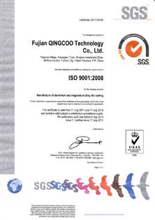 国际质量体系认证