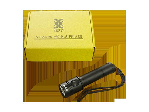 充电式强光灯SJA5000