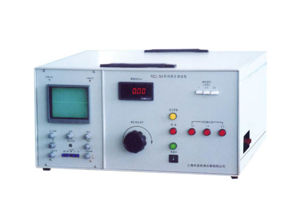 RZJ-5A、6A匝间耐压测试仪