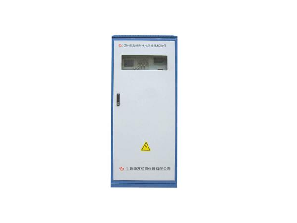 JGM-6E高频脉冲电压老化试验仪
