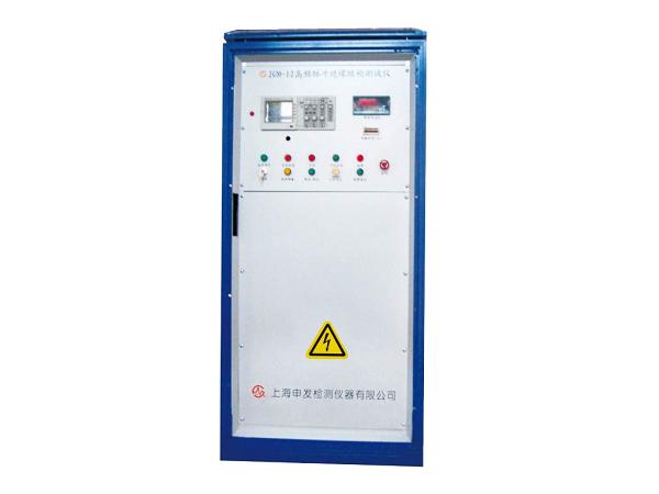 JGM-12高频脉冲绝缘结构测试仪