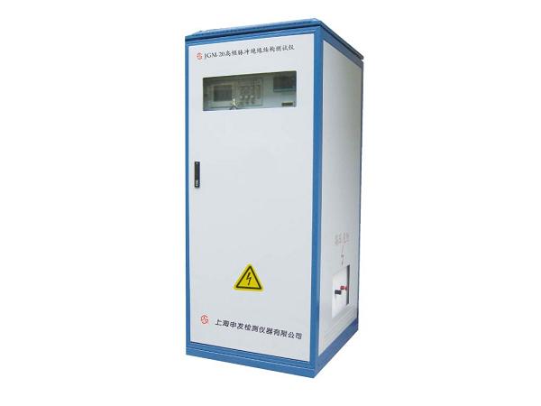 JGM-20高频脉冲绝缘结构测试仪