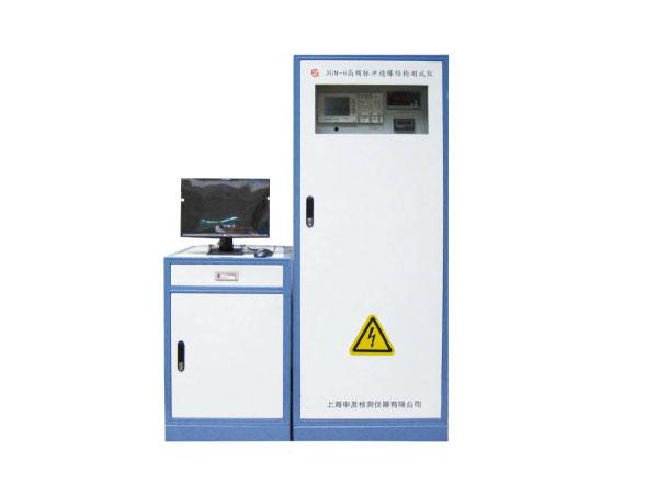JGM-6高频脉冲绝缘结构测试仪