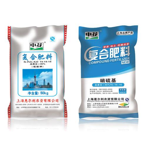 纯硝 硫基复合肥