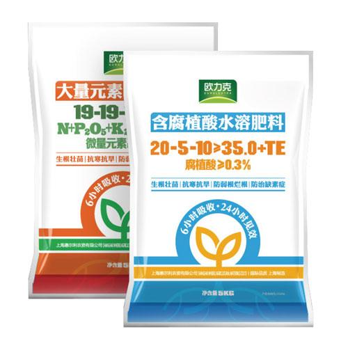 水溶性肥料( 粉剂)