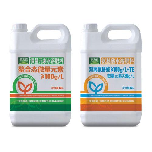 水溶性肥料( 水剂)