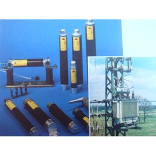 高压熔断器(保护变压器)