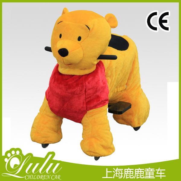 大型经营版-黄熊