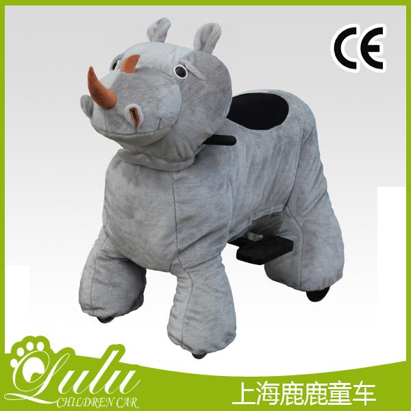 大型经营版-犀牛