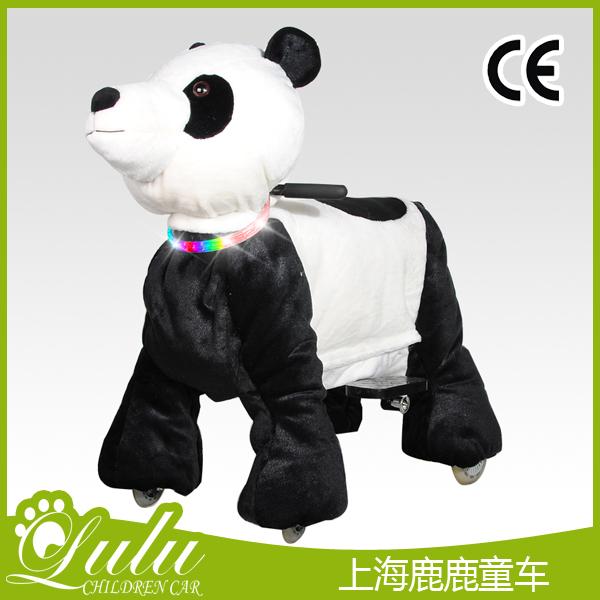 大型经营版-熊猫