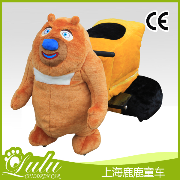 大型经营版-熊二