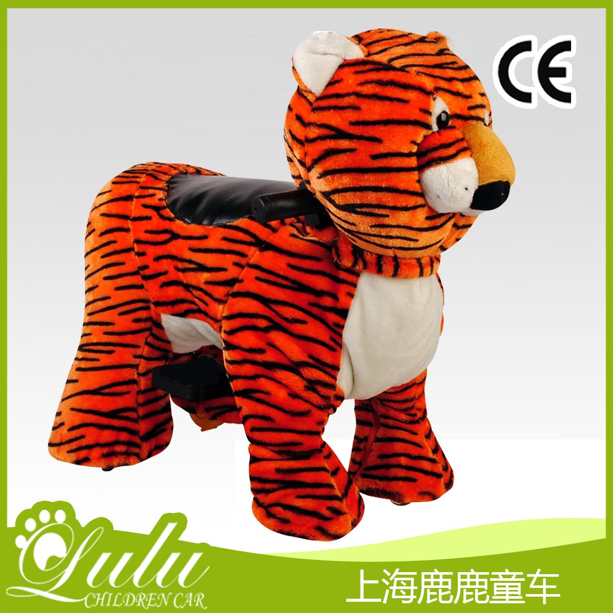 小型经营版-小老虎