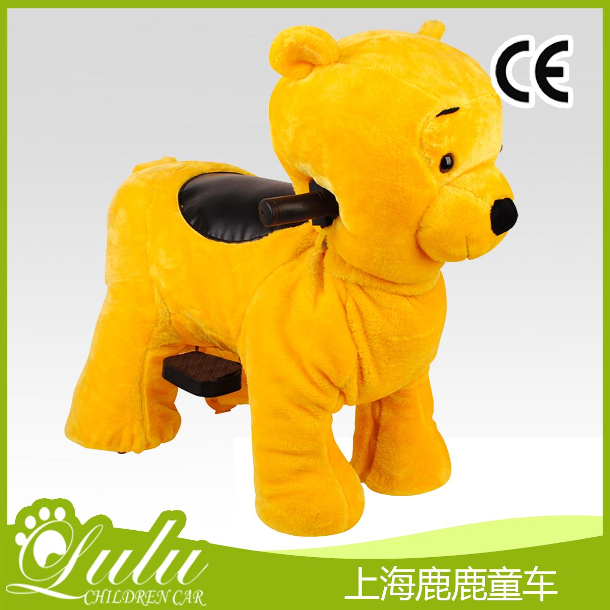 小型经营版-小黄熊